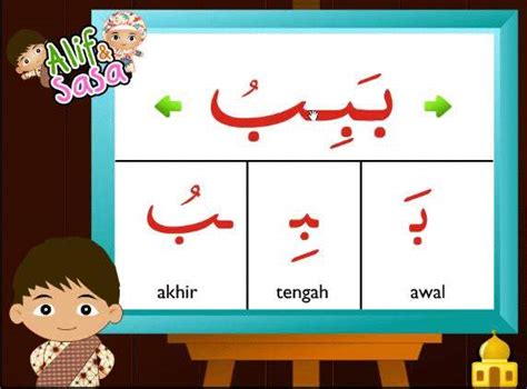 membuat tulisan sambung online download software belajar jawi adobescreen