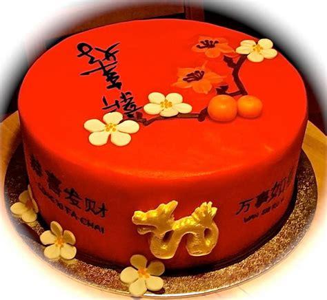 new year cake this is my new years cake cake dummy i wish you
