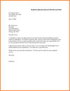 letter to thank for offer