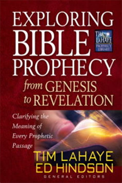 bible genesis to revelation according2prophecy org prophecy books