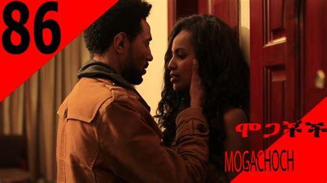 film ethiopian drama drama