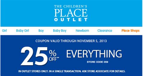 printable children s place outlet coupons the children s place outlet 25 off printable coupon