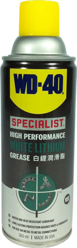 Promo Wd40 Specialist High Performance White Lithium Grease Jv 21l B wd40 specialist white lithium grease 360ml lubricants oils horme singapore
