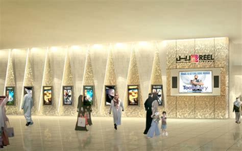 cineplex uae reel cinemas set to open in dubai marina emirates 24 7