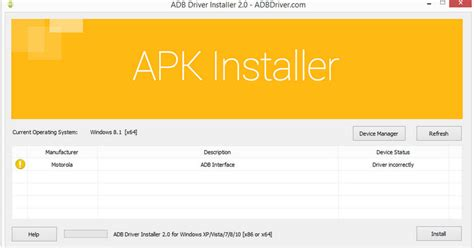 android pattern remover free download android multi tools v1 02b tool free download