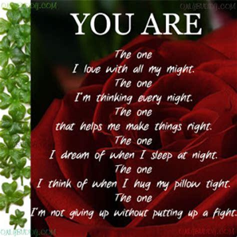 bazzi july 10 pyar mohabbat poetry urdu sms