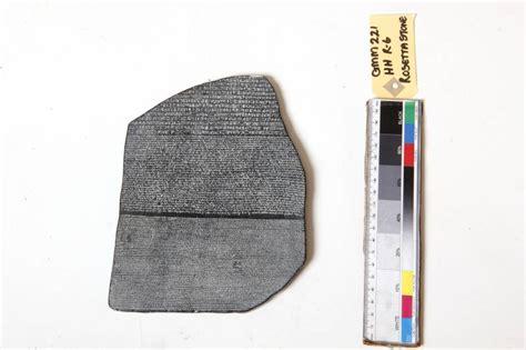 rosetta stone za darmo object browser sahra