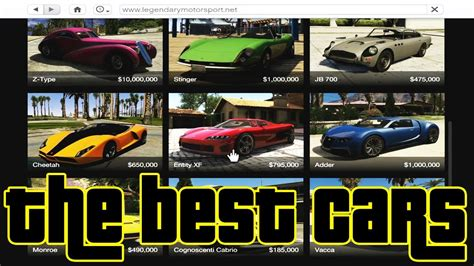 where to buy the best gta5 where to get the best cars ec youtube