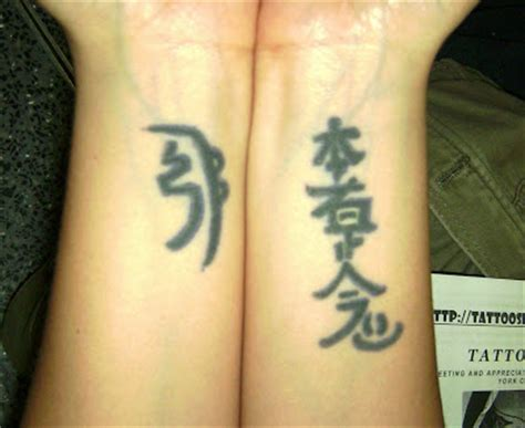 japanese tattoo healing tattoosday a tattoo blog rebecca s reiki symbols of healing