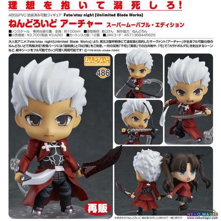 Figure Nendoroid Archer 486 Fate Stay neko magic anime figure news fate stay