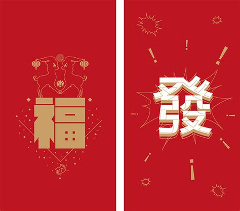 new year packet design 2016 packet design on behance