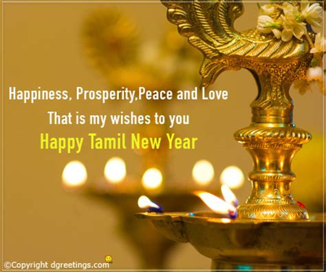 tamil new year greetings happy new year 2018 pictures