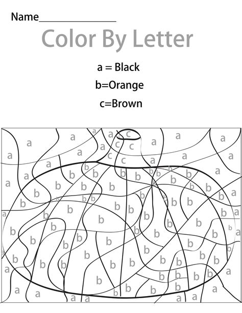adult color by letter puzzle for children butterfly