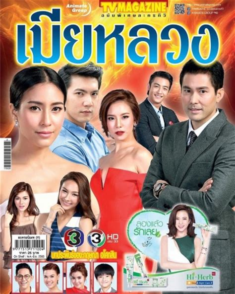dramacool for everyone io watch and download mia luang 2017