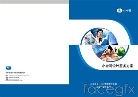 album psd design company free download