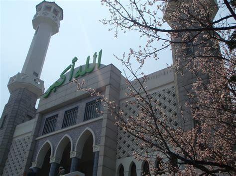 60 Tahun Pengeboman Hiroshima Nagasaki ganbatte kudasai がんばってください kenali masjid di jepun