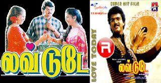 film love today tamil cinemas online love today full movie