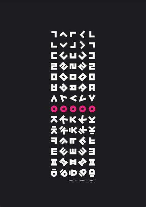 Hangeul poster_Korean alphabet on Behance