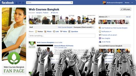 how to setup a fan page how to setup a successful fanpage web courses