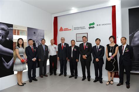 ningbo shenzhou knitting co ltd adding multimedia avery dennison retail branding and