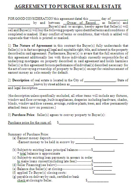 property purchase agreement template real estate purchase agreement template free printable