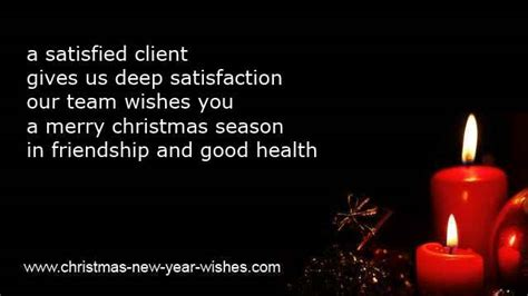 clients wishes for christmas business thank you cards