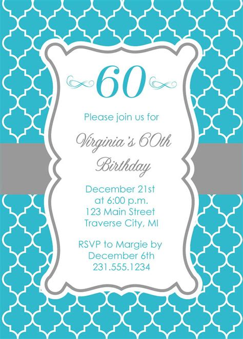printable birthday party invitations adults quatrefoil adult birthday invitation printable moroccan