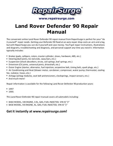 motor auto repair manual 1997 land rover defender navigation system land rover defender 90 repair manual 1995 1997