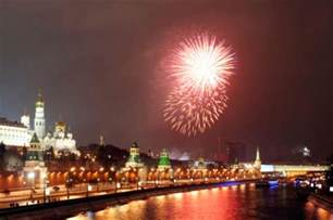 in new year s new year s day in russia