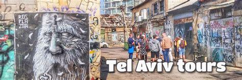 Mba Tour Tel Aviv by Tel Aviv Tours