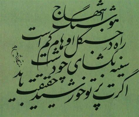 lingua persiana home cagliari e l iran universit 224 di cagliari