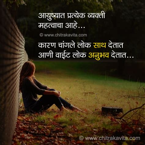 images of love couple with quotes in marathi marathi suvichar experience marathi quotes marathi