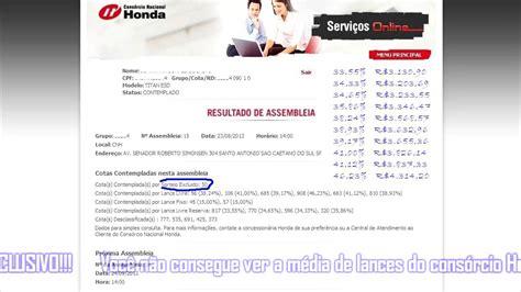 Bosch Lu Mobil Honda New Civic Low Beam Hb4 12v 80w P22d assembleia cons 243 rcio nacional honda agosto 2013
