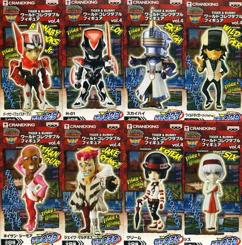 Komik Tiger Bunny Volume 4 tiger bunny ワールドコレクタブルフィギュアvol 4 バンプレスト ふむおでポン