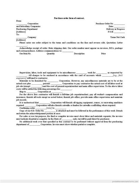 Purchase Order Amendment Letter Format school purchase order template sletemplatess sletemplatess