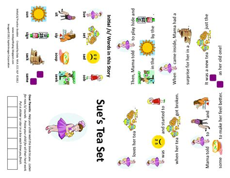 S Articulation Worksheets by Testy Yet Trying March 2012