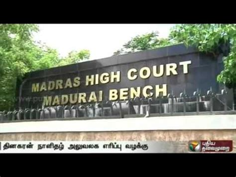 madras high court madurai bench case status video dinakaran office burning case madurai bench of