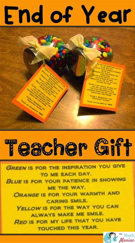 End Of Year Thank the elementary math maniac a simple end of year gift