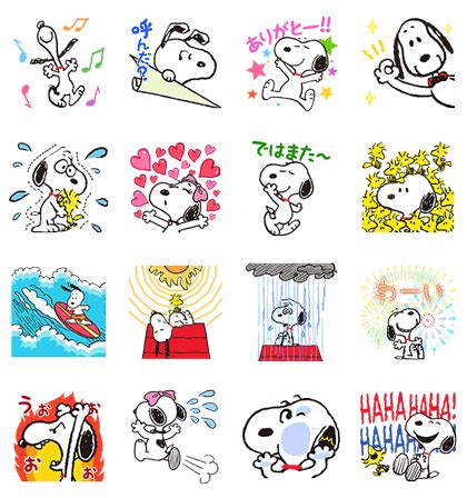 theme line snoopy free 20160718 free line stickers 43 png 420 215 448 pixels snoopy