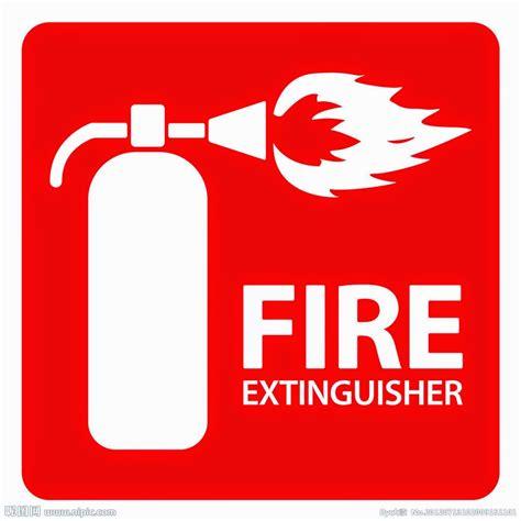 Evacuation Floor Plan Template syarat syarat penempatan dan pemeliharaan alat pemadam api
