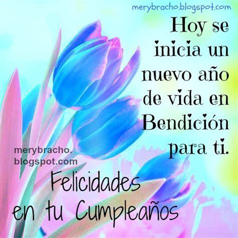 imagenes de happy birthday para una amiga cumplea 241 os amiga hija felicidades frases y tarjetas de