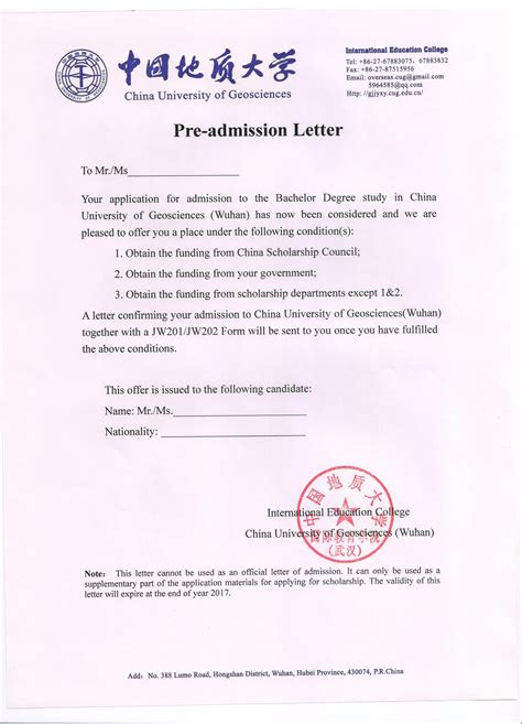 Provisional Admission Letter Sle Certificate Of Provisional Acceptance Sle Choice Image