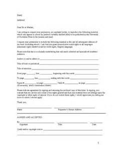 copyright permission letter template sle permissions request letter and form hashdoc
