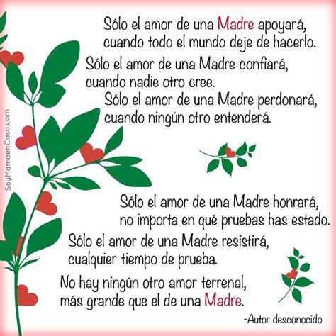 imagenes emotivas para una madre amor de madre http soymamaencasa com graphics
