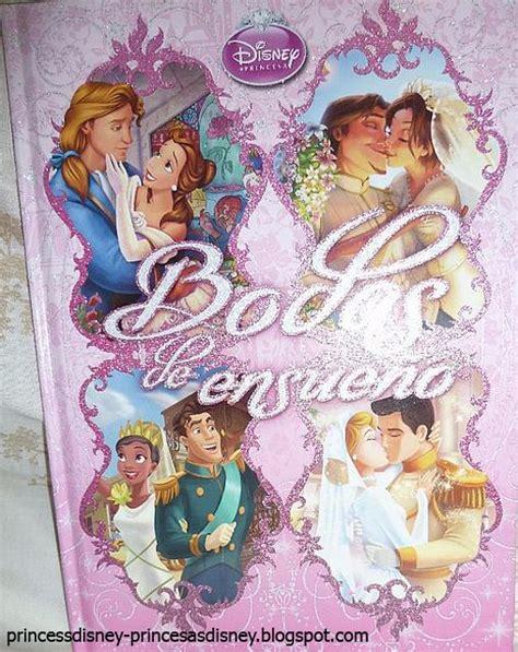 libro princesas princesses olvidadas o de princesa tiana pictures to pin on tattooskid