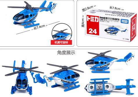 takara tomy diecast model car tomica scale model kawasaki bk117 c 2 helicopter
