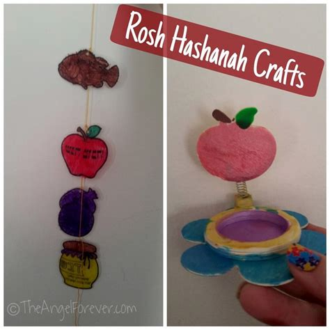 rosh hashanah crafts for sweet new year wishes 5775 the forever