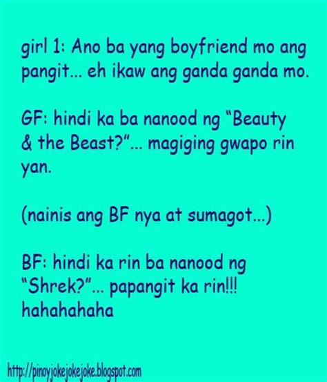 new year jokes tagalog joke tagalog search engine at search