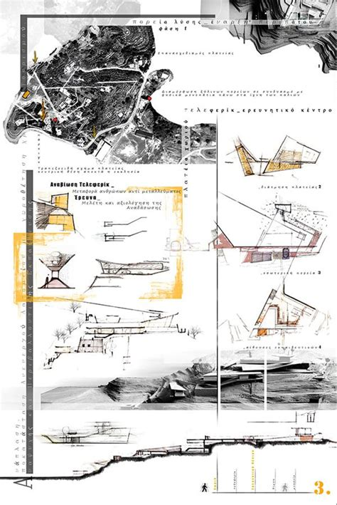 location layout ppt 25 best ideas about architectural presentation on