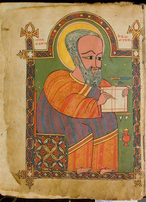 bu bible manuscripts espagnol 100 best ethiopian gospels images on religious art catholic art and christian art
